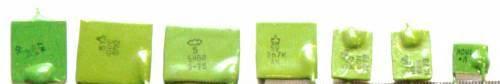 Н90 зелёные