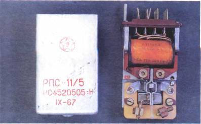 рпс11
