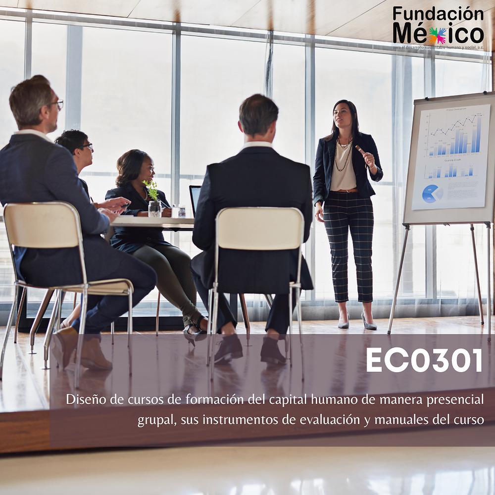 EC0301