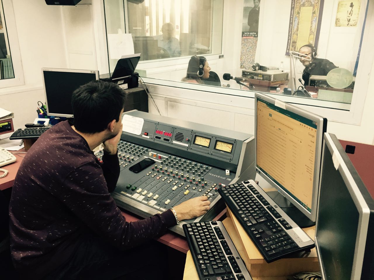 Broadcasting.