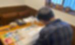 スクリーンショット 2020-02-10 14.30.05.png