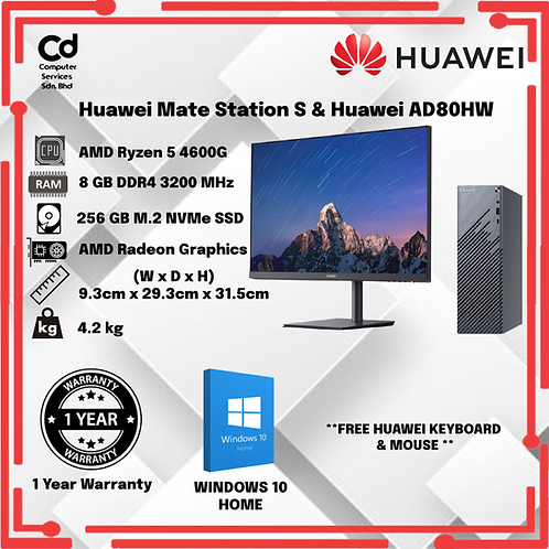 Huawei Mate Station S Bundle (With Monitor)