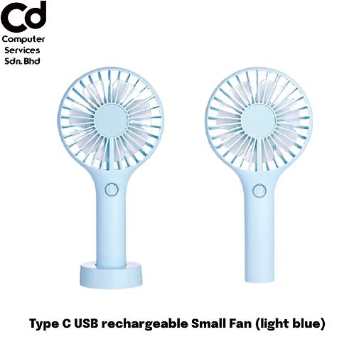 Type C USB Rechargeable Small Fan - Light Blue