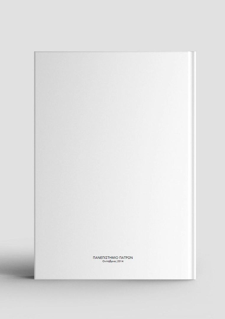 Post-Metapolis_Book_CoverBack_edited.jpg