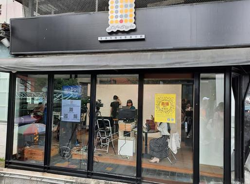 碧潭吊橋玻璃屋 社群行銷課程直播