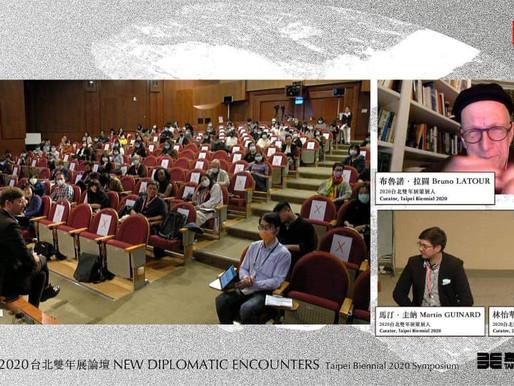 2020台北雙年展論壇三地互動連線、中英雙直播