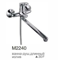 М2240