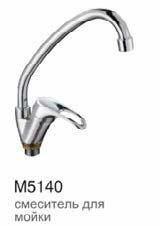 М5140