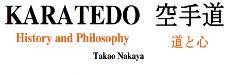 KaratedoHistoryAndPhilosophy-238x75.jpg