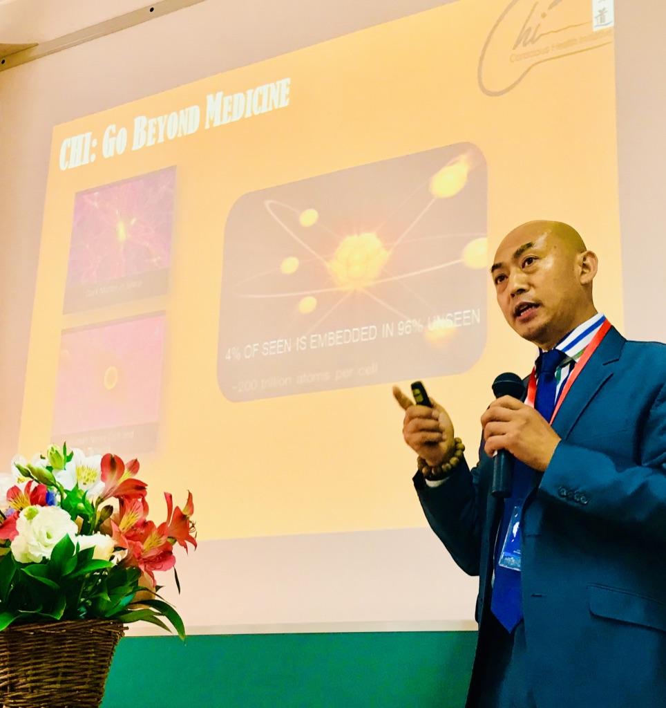 European Chinese Medicine Conference