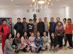 2nd CHI workshop China