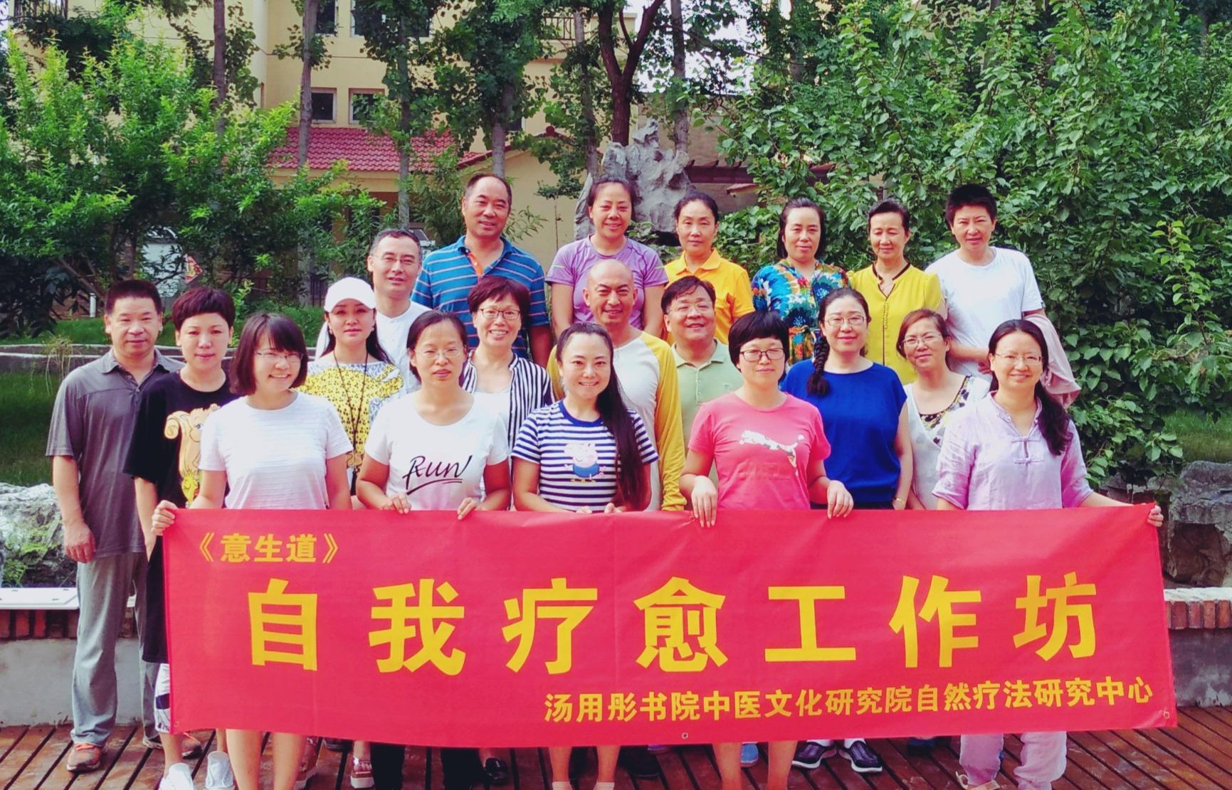 1st CHI workshop China
