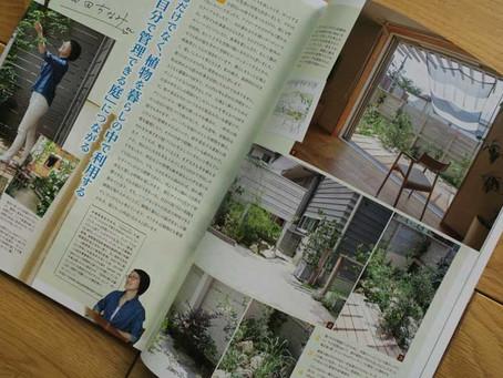 【取材】オンリーワンクラブ・プランツカタログVol.1