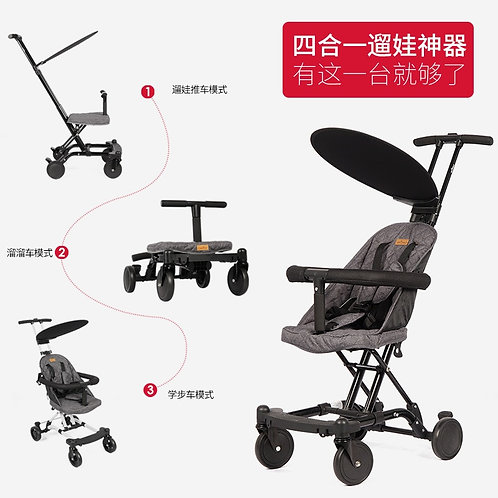 2019 New Simple Pure Color Dexterous Baby Stroller Comfortable