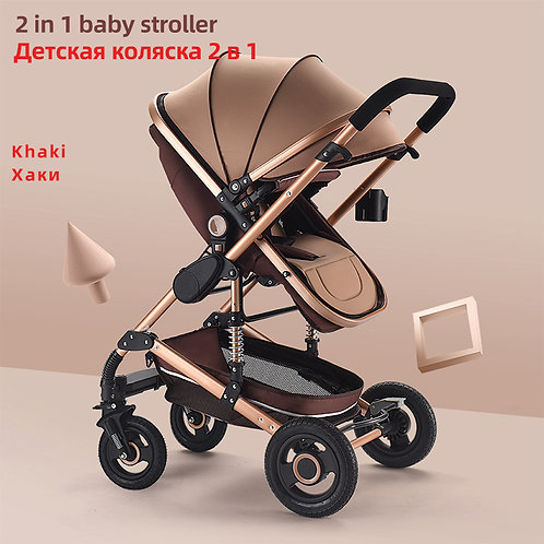 Baby Stroller 2 in 1 With Car Seat Travel System Newborn Baby 0~36 Months Baby