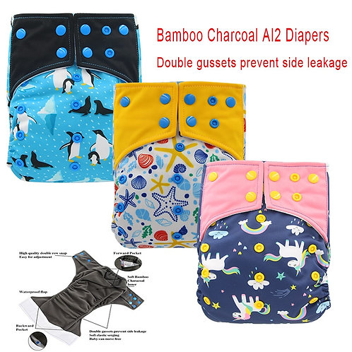 Ohbabyka Double Gussets Baby Nappy All-In-Two AI2 Bamboo Charcoal Cloth Diaper