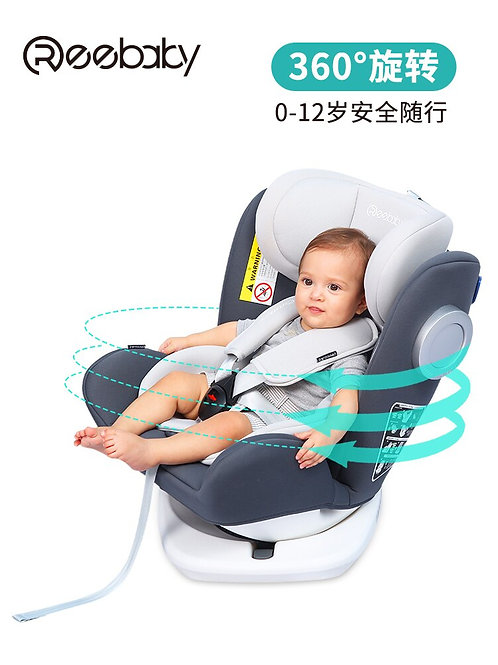 Car Child Rotary Safety Seat ISOFIX Interface 0-12 Years Old Baby Can Lay
