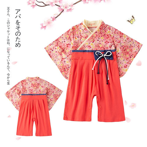 Kids Japanese Kimono Style Baby Girls Clothes Toddler Infant Cotton Kimono