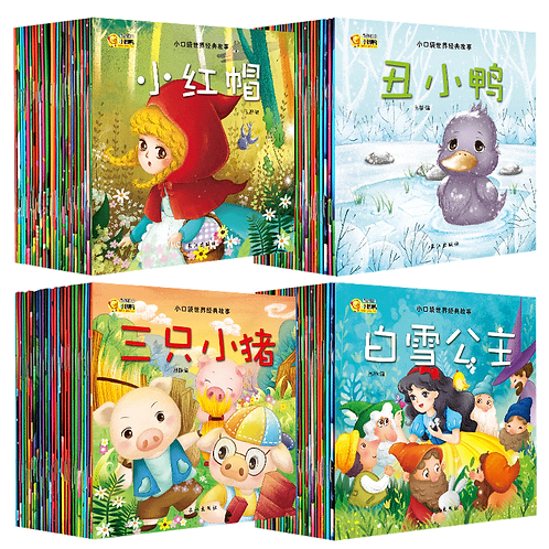 Random 20 Books Chinese Mandarin Baby Picture Story Book Cognitive Early