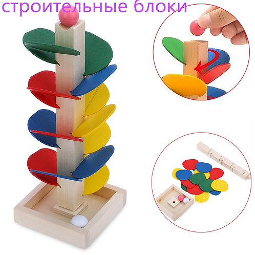 3d Metal Model Puzzle Baby Educational Toys Ball