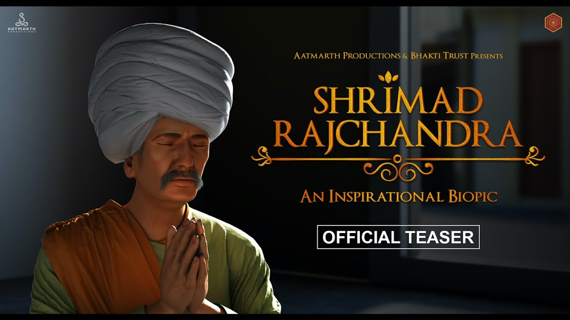 Shrimad Rajchandra Biopic | Official Teaser #1