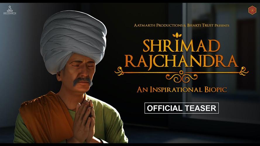 Shrimad Rajchandra Biopic | Official Teaser #1
