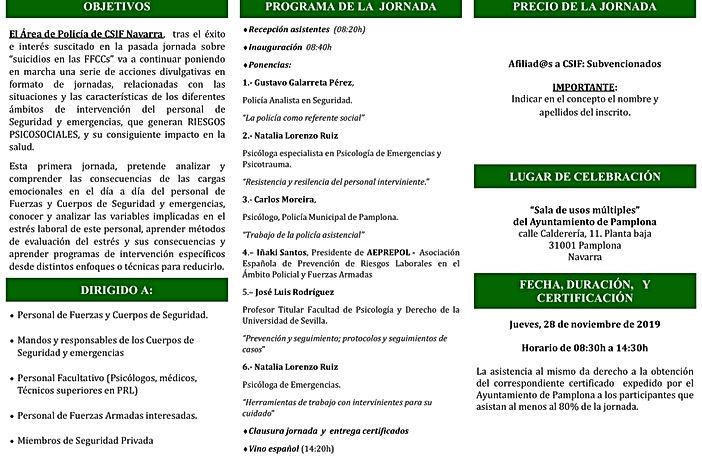 Iª_Jornada_sobre_PRL_en_el_ámbito_de_la_