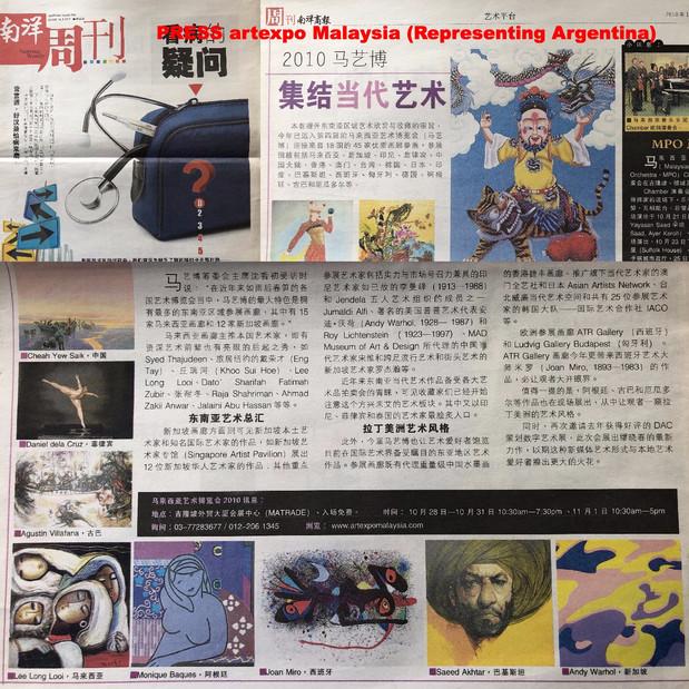 NANYANG WEEKLY newspaper
