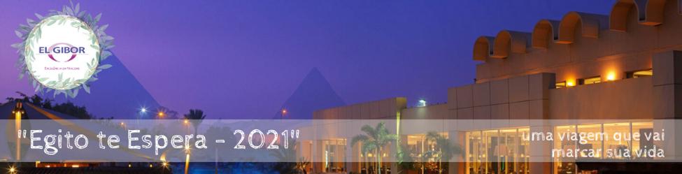 Header Egito te espera 2021.png