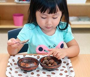 Child Spooning-coffee-beads.jpg
