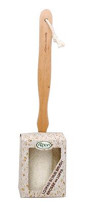 Loofah Scrub Brush