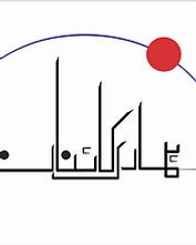 HK logo.webp