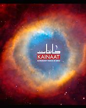 YouTube-banner-Kainaat-Urdu.webp