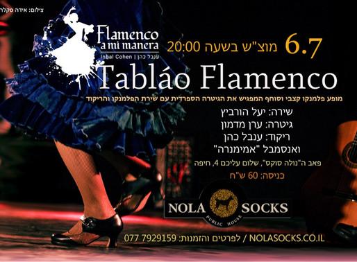 טבלאו פלמנקו - ׳נולה סוקס׳, חיפה