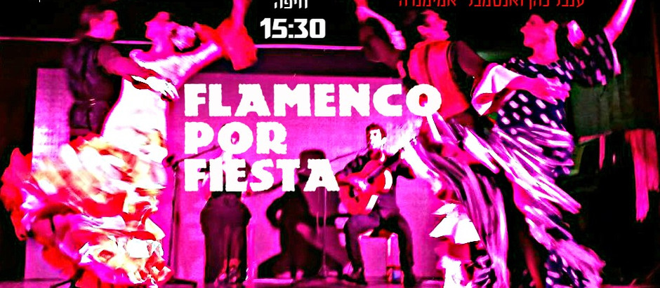 החג של החגים - Flamenco por fiesta