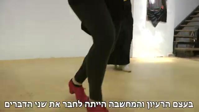 Cantera מערת הפלמנקו של ענבל כהן בחיפה.mp4