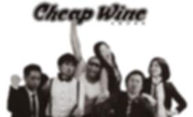 cheapwine band.jpg
