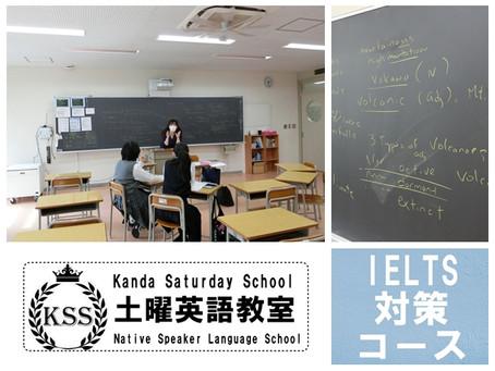 2021年5月29日の授業風景(IELTS対策コース)