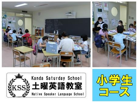2021年5月8日の授業風景(小学生コース)