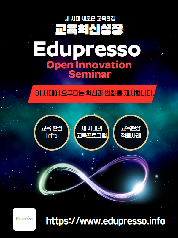 Edupresso Open Innovation Semina.png