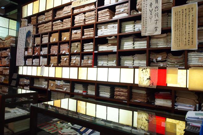 台灣手工紙店