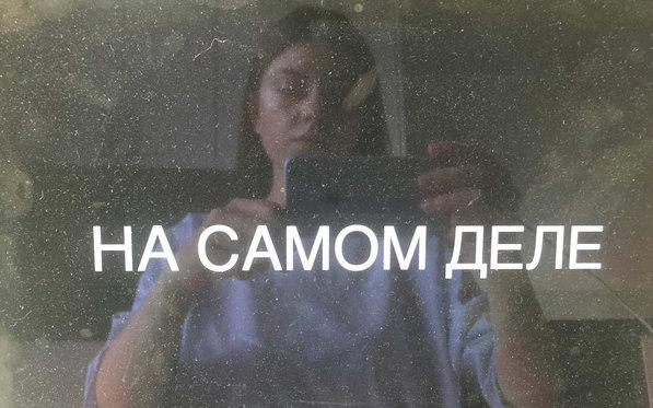 In fact, Darya Loyko