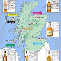 新版「ウイスキー検定参考書」09.jpg