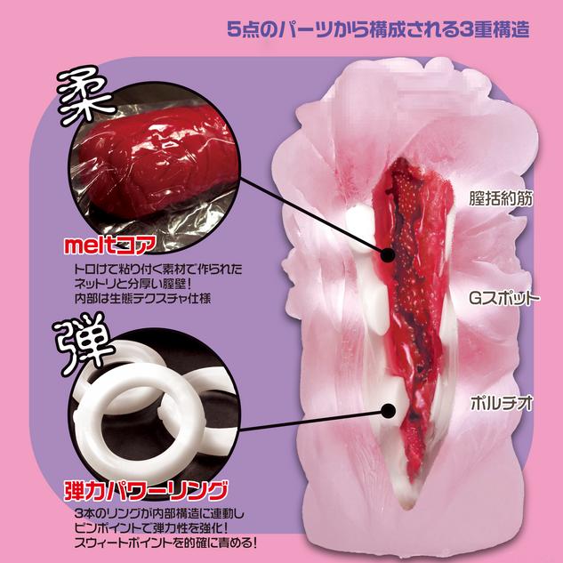 欲情ギミック 覚醒 トロまんSoftエディション 1.png
