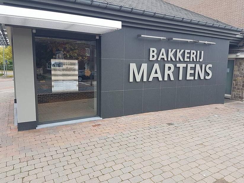 Bakkerij Martens