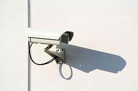 Surveillance caméra