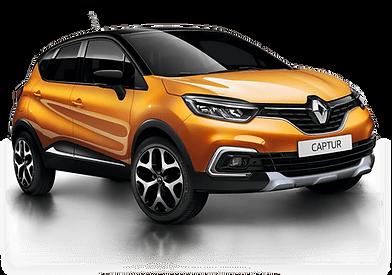 Carrosserie à Herve, Vente Renault Captur Liège