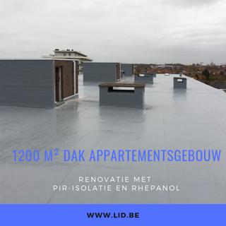 Appartement PIR Rhepanol