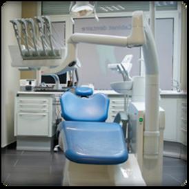 la dentisterie général ou esthétique