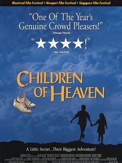 17 Children of Heaven.jpg